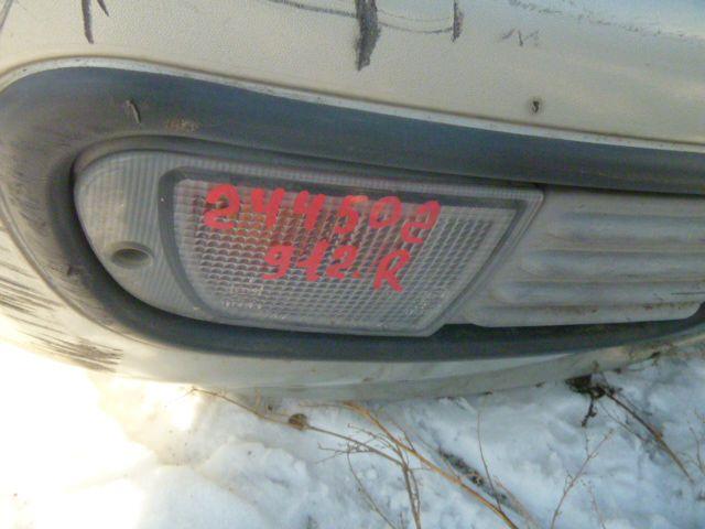 Повторитель в бампер правый для Mitsubishi Chariot N43W (1995) - фото #1